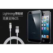 支援 iOS iPhone7 6S 5S iPad Air Air2 mini4 Pro 原廠 傳輸 充電線 Z128