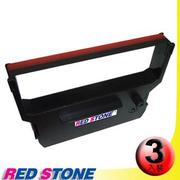 RED STONE for CITIZEN IR61收銀機色帶組(1組3入)黑色&紅色