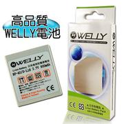 【WELLY】Samsung  SLB-0737/SLB-0837高容量鋰電池(900mAh)  NV3 , NV7 , L73 , L80 , i70