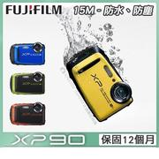 【FUIFILM 富士】FinePix XP90 防水防震運動相機  公司貨送32G超值組