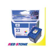 RED STONE for HP C9352A環保墨水匣(彩色) NO.22