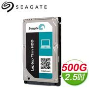 Seagate 希捷 500G 2.5吋 7200轉 32M快取 SATA2 硬碟(ST500LM021)