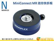 德國 NOVOFLEX MC-MR MiniConnect MR 迷你快拆板 CB3 CB5 Ball NQ Neiger 彩宣公司貨