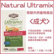 *KING WANG*Natural ultramix 奇跡《成犬-天然食品》-400g