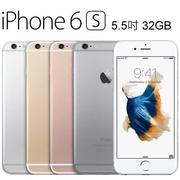 APPLE iPhone 6S PLUS_5.5吋_32G