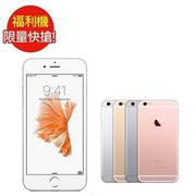 福利品 APPLE iPhone 6S Plus 32GB 智慧型手機
