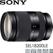 SONY SEL18200LE E 18-200mm F3.5-5.6 OSS LE 望遠變焦鏡頭(公司貨)