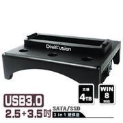 "伽利略 DigiFusion USB3.0 2.5""/3.5"" 3 in 1 硬碟座 2535D-U3 最大支援4TB Win8.1可用"
