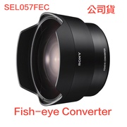 SONY SEL057FEC Fish-eye Converter魚眼轉接鏡(公司貨)