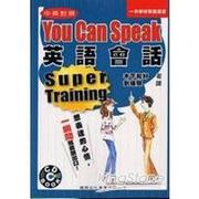 You Can Speak英語會話Super Training (附CD)