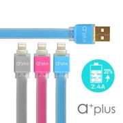 【a+plus】Apple Lightning 8Pin 2.4A急速充電傳輸果凍線(ACB-06)