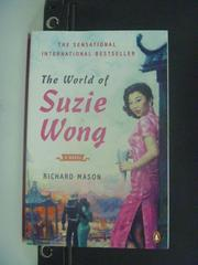 【書寶二手書T4/原文小說_OMA】The World of Suzie Wong_Richard Mason