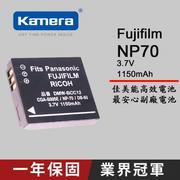 【eYe攝影】FUJIFILM F47 F45 F20 F40 NP-70 / RICOH DB-60 DB60 PANASONIC S005E專用 NP-70 NP70 高容量防爆電池