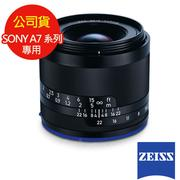 【Zeiss】Loxia 2/35 (公司貨) For E-mount