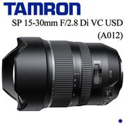 TAMRON SP 15-30mm F/2.8 Di VC USD (A012) 公司貨