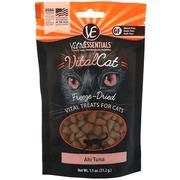 [iHerb] Vital Essentials, Vital Cat, Freeze-Dried Treats For Cats, Ahi Tuna, 1.1 oz (31.2 g)