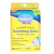 [iHerb] Hyland's, 4 Kids, Canker Sore, Soothing Dots Relief Tablets, 50 Quick-Dissolving Tablets