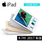 【APPLE】 iPad Wi-Fi 32GB平板電腦   ★2017 新版★