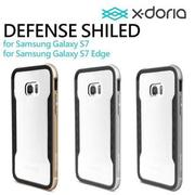 Samsung S7 /S7 Edge X-doria Defense Shield 刀鋒 極盾 金屬保護殼