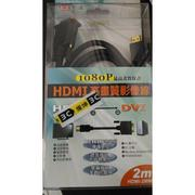 PX大通 HDMI to DVI 2M(2米)傳輸線(HDMI-2MMD)