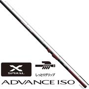 【SHIMANO】ADVANCE ISO 4號520PTS 磯釣竿
