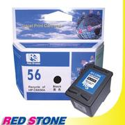 RED STONE for HP C6656A環保墨水匣(黑色)NO.56