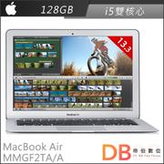 Apple MacBook Air 13吋 i5 雙核心 128GB (MMGF2TA/A)-送保貼