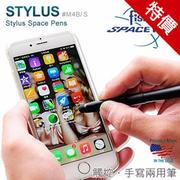Fisher Stylus Space Pens 觸控兩用筆-#M4B/S【AH02176】 (8.9折)