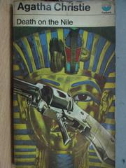 【書寶二手書T6/原文小說_MPP】Death on the Nile_Agatha Christie