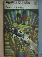 【書寶二手書T5/原文小說_MPP】Death on the Nile_Agatha Christie
