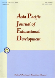 Asia Pacific Journal of Educational Development 第3卷第2期(2014/12)
