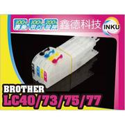✋INKU✋Brother LC-40/LC40/LC73/LC75/LC77 加長型填充墨匣 J430W