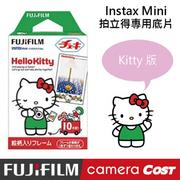 【FUJIFILM】富士 卡通 Hello kitty 拍立得底片 mini8 25 90 SP1 Fujifilm fujifilm