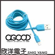 ※ 欣洋電子 ※ 『A-GOOD』USB TO APPLE Lightning 8 iPhone6/iPhone5/iPad mini/i6 手機充電傳輸線2M/2米 2.4A大電流 藍色 (FUS-KS2100)