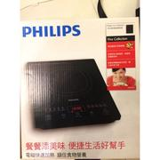 Philips HD-4930電磁爐