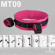 情趣用品-SM性愛 香港Toynary MT09 Handsfree Belt 特樂爾 免提腰帶