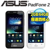 ASUS PadFoneII 64G (A68)