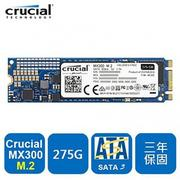 Micron 美光 Crucial MX300 275GB M.2 Type 2280DS SSD 全新開發票