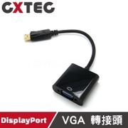 DisplayPort to VGA 公對母 單向螢幕轉接線 20cm Display Port DP【DVA-01F】