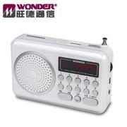 WONDER USB/MP3/FM 隨身音響(WS-P006)