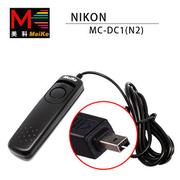 Meike N2 美科電子快門線FOR NIKON MC-DC1 公司貨Meike N2 美科電子快門線FOR NIKON MC-DC1 公司貨