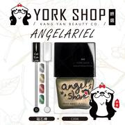 ANGELARIEL angel's share 磁石棒+Cat-eye 偏光貓眼系列 ** C006 ** ❤ 姍伶