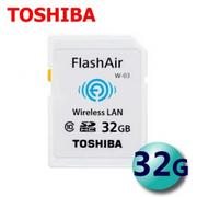 TOSHIBA 東芝 32GB FlashAir Wi-Fi SDHC W-03 無線傳輸 記憶卡