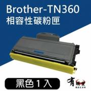 【Brother】相容碳粉匣 Brother TN360 適用 DCP-7030/7040/HL-2140/2150/2170W/MFC-7320/7340/7440N/7840