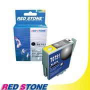 RED STONE for EPSON T075150墨水匣(黑色)