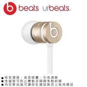 【Beats】urBeats iPhone6 宇宙灰 IOS系統通話用 耳道式耳機(3色)