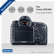 Kamera 高透光保護貼 for Canon 5D Mark III / 5D Mark IV / 5DSR