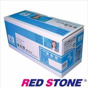 RED STONE for HP CF283A環保碳粉匣(黑色)