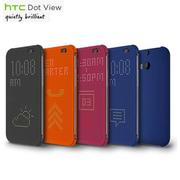 HTC Desire EYE M910X (HC M160) Dot View 原廠炫彩顯示保護套