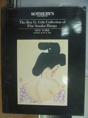 【書寶二手書T4/收藏_PPT】Sotheby's_The Roy G. Cole…_1990/6/19